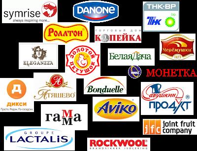 Клиенты АМИ ВЕТРА-маркетинг